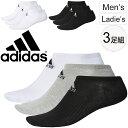 ソックス 靴下 メンズ レディース アディダス adidas BASIC 3P アンクルソックス スポーツソックス 3足セット ワンポイントロゴ 男女兼用 スニーカーソックス /DMK57