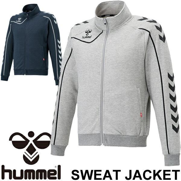 スウェット ジャケット メンズ hummel ヒュンメル サッカー ハンドボール 男性用 オールスポーツ チーム 部活 スエット ジップアップ/HAP8171【取寄せ】
