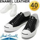 Jp-enamel-leather_01