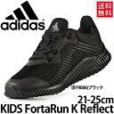 Kidsfortarun-_01