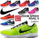 Nike-831706_01
