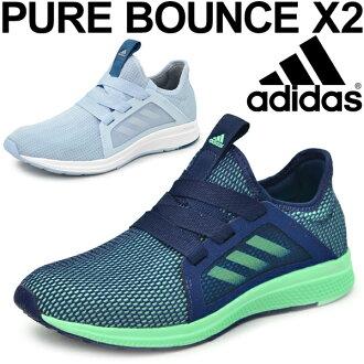 女子的跑步鞋阿迪达斯adidas Pure BOUNCE X 2 pyuabaunsusunikauokingutoreningujimu B49659/PureBounceX2