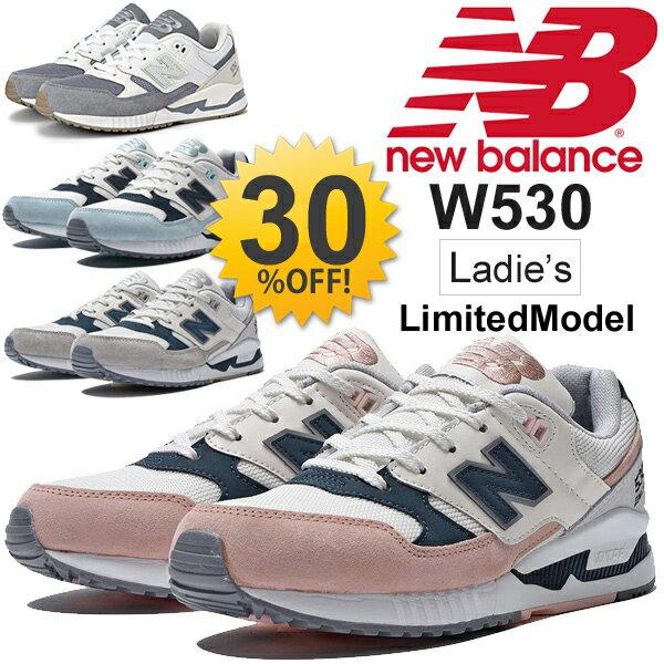 レディース スニーカー /ニューバランス newbalance 限定モデル ローカット スポーツカジュアル 靴 B幅 運動靴 女性用 530シリーズ 正規品/W530