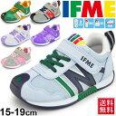 イフミー キッズシューズ 男の子 女の子 IFME スニーカー 15.0〜19.0cm 子供靴 男児 女児 通園 通学 運動靴 カジュア…