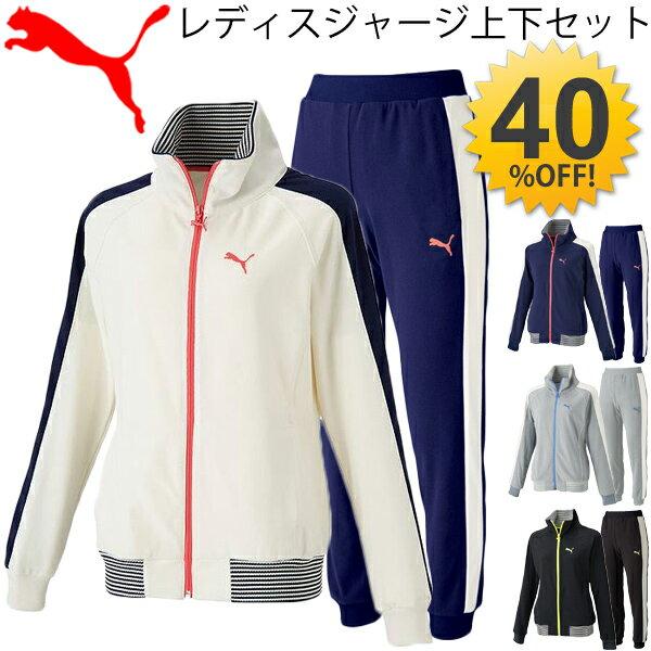 ジャージ 上下セット レディース /プーマ PUMA /女性用 トレーニングジャケット パンツ ウェア スポーツ トレーニング ジム RKap/514767-514768