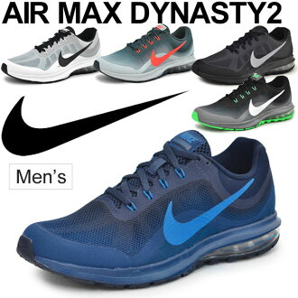 Running shoes men Nike NIKE Air Max dyna city 2 jogathon gym training man shoes sneakers regular article AIR MAX DYNASTY 2 /852430