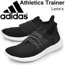 Athleticstrainer 01