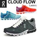 Cloudfloww_01