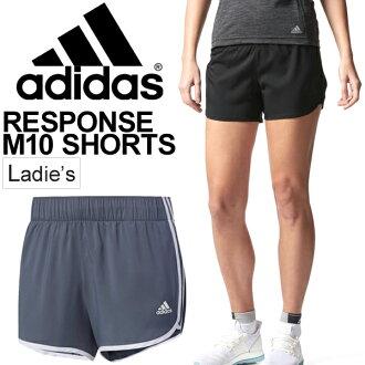 供跑步用運動褲短褲女士愛迪達adidas反應M10短褲W跑步馬拉松訓練健身房健身女性使用的運動服飾/EMG38