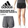 供跑步用運動褲短褲女士愛迪達adidas反應M10短褲素色幾何學花紋跑步馬拉松訓練健身房健身女性使用的運動服飾/EMG39