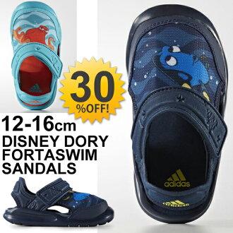 산다르베비킷즈슈즈아디다스 adidas 디즈니캐라크타산다르드리한크 12.0-16. 0 cm아이구두 베이비구두 파스트슈즈파인딘그드리 BA9333 BA9334 Disney BABY NEMO /FortaSwim