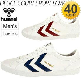 メンズ レディース スニーカー シューズ 靴 ローカット スポーツ カジュアル/ヒュンメル Hummel/REFLEX LOW/hm63657/