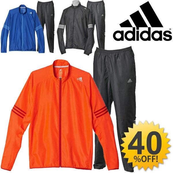 アディダス ウインドブレーカー 上下セット メンズ adidas ランニング ジョギング ウィンドブレイカ— 男性 上下組 ジャケット パンツ スポーツ トレーニング ウェア/KAV93-KAV74