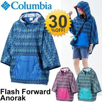 Women's clothing Columbia Colombia poncho flashforwardwimens anorak outdoor rainwear camp Festival /KL3015/05P03Sep16