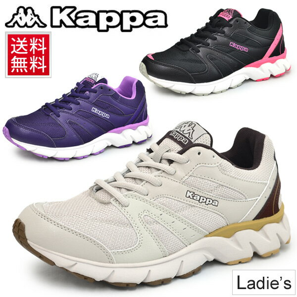ランニングシューズ レディース カッパ Kappa ガーラ ジョギング トレーニング フィットネス ウォーキングシューズ 女性用 幅広 3E EEE ゆったり 婦人靴 カジュアル くつ 抗菌防臭 /KP-BRW36
