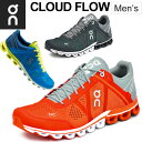 Oncloudflow 01