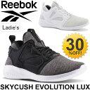 Skycush 01