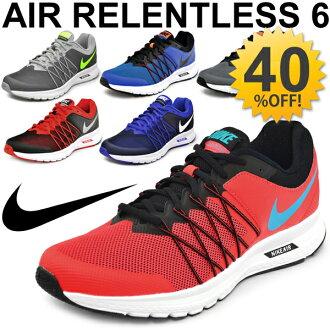 Nike running shoes NIKE ealilentress 6 mens shoes Marathon jogging man training shoes shoes AIR RELENTLESS 6 MSL/843881