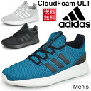 Cloudfoam-ult_01