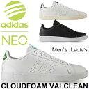 Cloudfoam-vlc_001