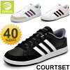Adidas men's sneaker shoes adidas NEO Label COURTSET Court set its casual shoes for men /AW4621/AW4623/F99257/COURTSET-/05P03Sep16