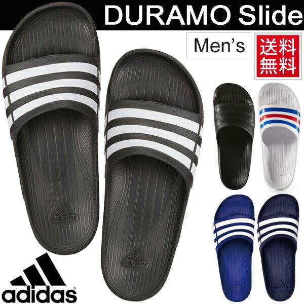 シャワーサンダル アディダス adidas メンズ スポーツサンダル デュラモ スライド Duramo Slide 男性 フラット 室内履き ロッカーサンダル シャワサン/DuramoSlide