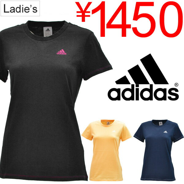半袖Tシャツ レディース アディダス adidas ロゴT 女性用 スポーツ カジュアル ウェア トップス 半そで リニアロゴ ワンポイント /EMT31