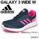 Galaxy3widew 01