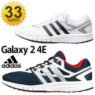 阿迪达斯阿迪达斯 galaxy2 的继任者 4E / 银河 2 男子跑步鞋跑跑步训练走吉姆 /aya2891 aya2892 / 脚宽度与 4E 和 4E / 全男人鞋子 /galaxy4ya