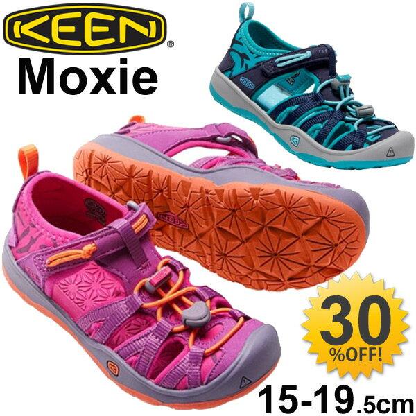 サンダル キッズ シューズ ガールズ KEEN Moxie モキシー 水陸両用 子供靴 15.0-19.5cm アウトドア カジュアル レジャー 普段履き 女の子 正規品 靴 子ども/Moxie-