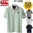 ラガーシャツ メンズ 半袖ポロシャツ/カンタベリー canterbury/FLEXCOOL ラグビー スポーツウェア タウンユース スポ…