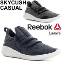 Skycush casual 01