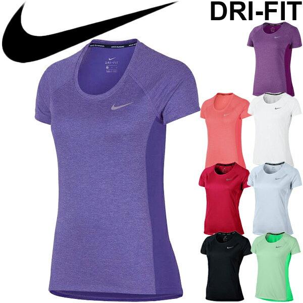 半袖 Tシャツ レディース /ナイキ NIKE /ランニング DRI-FIOT マイラー クルー トップ 女性 ジョギング マラソン フィットネス トレーニング ジム スポーツウェア/831531