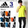 アディダス/adidas/メンズ/3点セット/Tシャツ/ショーツ/ロングタイツ/adiset-D