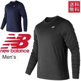 f5587943267a5 Tシャツ 長袖 メンズ/ニューバランス new balance トレーニングウェア 男性用 ランニング ジョギング ジム トレーニング