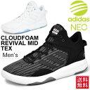Cloudfoam-revival_01