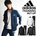 ジャージ/ジャケット/ロングパンツ/上下セット/メンズ/アディダス/adidas/トレーニング/ジム/ウォームアップ/ESSENTIALS/3ストライプスシリーズ/スポーツウェア/男性/セットアップ/上下組/DJP56-DJP57