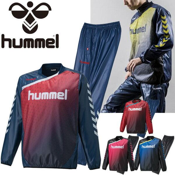 ピステ 長袖トップ パンツ 上下セット メンズ レディース ヒュンメル hummel トライアルコート 防風 ウインドブレイカー サッカー フットサル トレーニング スポーツウェア/HAW4174-HAW5174