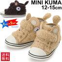 Minikuma-v_01