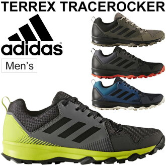 ... climbing street orchid S80899 S80900 S80901 S90902 sports shoes sports  shoes  TERREX-TRACEROCKER for the trail running shoes men Adidas adidas  TERREX ... ebb0a3c76