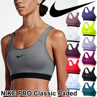 Nike NIKE women's medium support sports bra women bra running marathon gym training jog underwear tops fast-drying absorption sweat / 823313 / 05P03Sep16