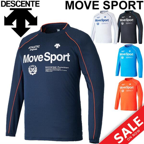 Tシャツ 長袖 メンズ デサント DESCENTE トレーニングシャツ ランニング ジョギング ジム DAT5754L 男性用 長袖シャツ MoveSports 吸汗速乾 スポーツウェア トップス/DAT-5754L