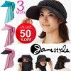 Jane style UJ5 Janestyle sun visor ladies Tan prevention Cap Hat UV cut intake sweat drying Tan measures UV /JS621/05P03Sep16