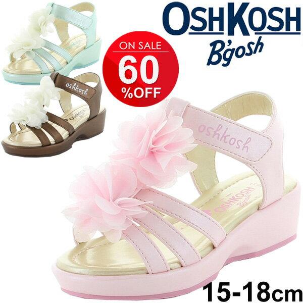 キッズ サンダル 子供用 オシュコシュ OSHKOSH 子供靴 女の子 ガールズ 15.0-18.0cm ベルクロ 靴 サマーシューズ リボン フラワー 女児 おでかけ 子ども /OSK-C427