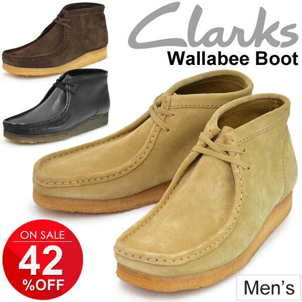 メンズ ブーツ クラークス Clarks WALLABEE BOOT ワラビー 紳士靴 スエード レザー 本革 皮革 レザーシューズ 26103811 26103666 26103658 正規品/WallabeeBoot