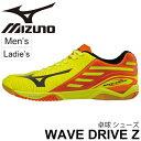 卓球シューズ レディース メンズ /ミズノ Mizuno ウエーブドライブZ 靴 テーブルテニス 男女兼用/81GA1600