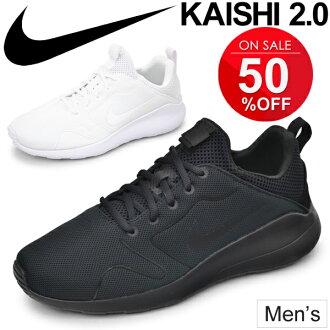 Men's sneaker Nike NIKE KAISHI 2.0 kaisi sports shoes shoes modern running mesh shoes men's casual shoes / 833411 / 05P03Sep16