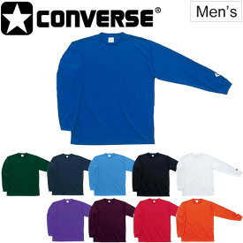 Tシャツ 長袖 メンズ コンバース CONVERSE バスケットボール 男性 バスケシャツ 吸汗速乾 無地 カジュアル 部活 クラブ チーム スポーツウェア/CB251324L【取寄】