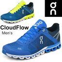 Cloudflow_01