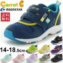 Cr c2175 01